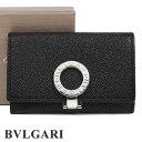 ブルガリ ブルガリ コインケース 小銭入れ BVLGARI レディース メンズ ブルガリブルガリ ブラック 33749 【あす楽】【送料無料】