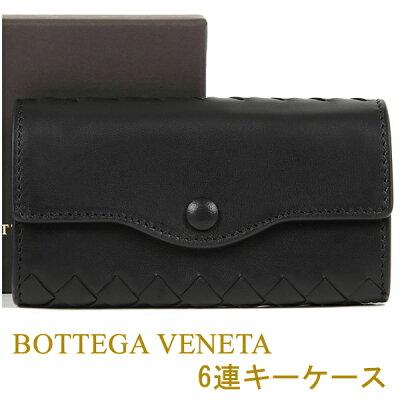 ボッテガヴェネタ キーケース BOTTEGA VENETA ボッテガ 6連キーケース ブラック 284137-V001N-1000 【あす楽】【送料無料】