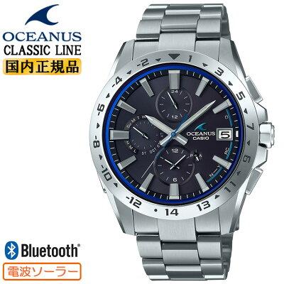 カシオ オシアナス 電波 ソーラー クラシックライン OCW-T3000-1AJF CASIO OCEANUS 電波時計 チタン 軽量 クロノグラフ メンズ 腕時計 【あす楽】