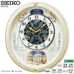 からくり時計 セイコー SEIKO からくり 時計 電波 掛 メロディ RE579S 音量調節 トリプルセレクション 回転飾り スイープ おやすみ秒針 【送料無料】【お取り寄せ】【02P03Dec16】 【RCP】
