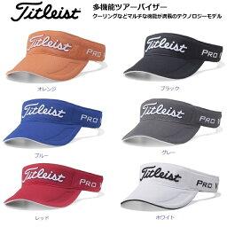 タイトリスト タイトリスト ゴルフ メンズ 多機能ツアーサンバイザー HJ8VAR 2018年モデル TITLEIST 帽子