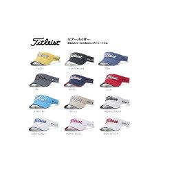 タイトリスト タイトリスト ゴルフ メンズ ツアーサンバイザー HJ8VTR 2018年モデル TITLEIST 帽子