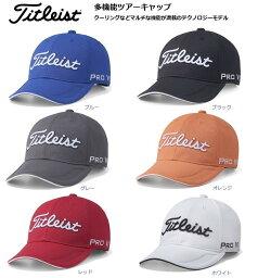 タイトリスト タイトリスト ゴルフ メンズ 多機能ツアーキャップ HJ8CAR 2018年モデル TITLEIST 帽子