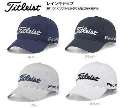 タイトリスト タイトリスト ゴルフ メンズ レインキャップ HJ8CPR TITLEIST 帽子
