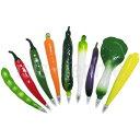 ベジーペン 野菜 ボールペン ベジタブルボールペン(送料無料・北海道、沖縄、離島は発送不可)