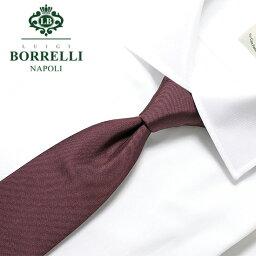 9bd897f87d916 ルイジボレッリ ルイジボレッリ ルイジボレリ LUIGI BORRELLI /  通年定番品  シルクツイルソリッド