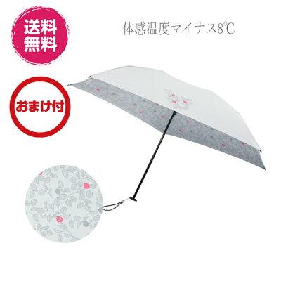 折りたたみ傘 マブ mabu 晴雨兼用 レディース メンズ ヒートカットライト 日傘 5本骨傘 折り畳み傘 UVカット 軽量 紫外線 お洒落