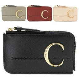 クロエ クロエ スモールパース CHC19UP059A37 カードケース 小銭入れ コインケース Chloe C レザー クロエC クロエシー