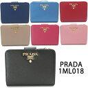 プラダ 財布(レディース) プラダ 折財布 1ML018 QWA レディース 財布 二つ折り レザー PRADA SAFFIANO METAL