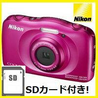 COOLPIX 【送料無料】ニコン Nikon デジカメ クールピクス 防水 耐衝撃 COOLPIX W100 ピンク【楽ギフ_包装】【***特別価格***】