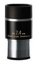 天体望遠鏡 【送料無料】Vixen・ビクセン 接眼レンズ アイピース HR2.4mm 37134-1 差込径サイズ31.7mm【***特別価格***】