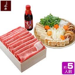 肉セット 【人形町 今半 ギフト】黒毛和牛すき焼きセットB(約5人前)