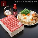 肉セット 【人形町 今半】黒毛和牛すき焼きセットB(約5人前)【牛肉】【冷蔵便】