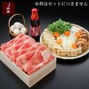 肉セット 【人形町 今半】黒毛和牛すき焼きセットD(約5人前)【牛肉】【冷蔵便】