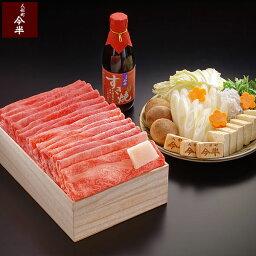 肉セット 黒毛和牛すき焼きセットB(約3人前)[化粧箱入り]【冷蔵便】