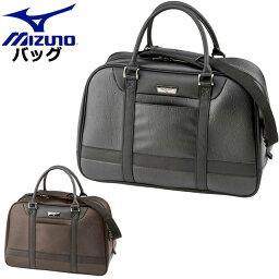 ミズノ ミズノ ゴルフ ボストンバッグ MIZUNO 5LJB1901 バッグ シューズケース PCポケット付き