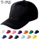 ブランドキャップ(メンズ) トムス キャップ ユニセックス メンズ レディース 無地 CAP 帽子 コットンツイルキャップ カラフル CTC F ウェア アクセサリー シンプル TOMS 00710