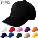ブランドキャップ(メンズ) トムス キャップ ユニセックス メンズ レディース 無地 CAP 帽子 カラフル ツイル MTC F ウェア アクセサリー シンプル TOMS 00712