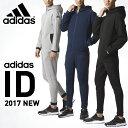 アディダス ☆アディダス メンズ ニット フルジップ パーカー クォーターニット ジャージ 上下セットアップ adidas ID DJP60 DJP58 あす楽