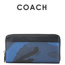 コーチ コーチ COACH メンズ 送料無料 インディゴカモフラージュアコーディオンジップ長財布57802 LNX(インディゴカモフラージュ)