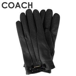 コーチ 手袋(レディース) コーチ COACH レディース 手袋 (サイズ7/サイズ7 1/2) F32708 BLK(ブラック)【FKS】