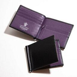 エッティンガー 二つ折り財布(メンズ) エッティンガー 二つ折り財布 ETTINGER 財布 メンズ STERLING ブラック×パープル ST787AJR-0002-0004 2020年秋冬