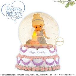 ジーニー (アラジン&ジャスミン) オルゴール プレシャスモーメンツ ディズニー シンデレラ ハッピーバースデー スノードーム オルゴール Happy Birthday Cinderella Musical Water Globe 122102 Precious Moments□ 即納