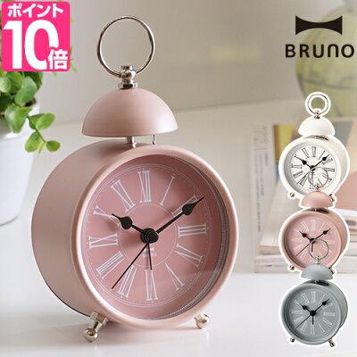 目覚まし時計 BRUNO アンティークソロベルクロック アナログ おしゃれ デザイン 置き時計 大音量 レトロ アンティーク