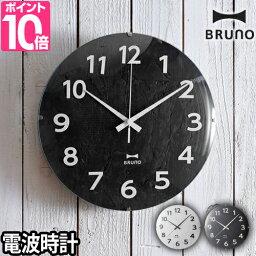 Bruno ブルーノ 時計 人気ブランドランキング ベストプレゼント