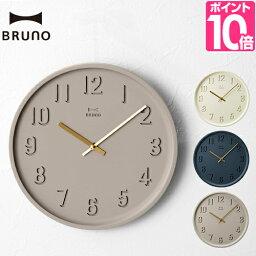 BRUNO(ブルーノ) 時計 壁掛け時計 BRUNO ブルーノ ラウンドソリッドウォールクロック BCW027 壁掛時計 おしゃれ モダン