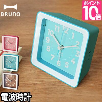 電波時計/目覚まし時計 電波スクエアアラームクロック 置時計 目覚し時計 アナログ BRUNO ブルーノ BCR011
