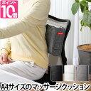 枕 マッサージ器 マッサージクッション ルルド マッサージクッションA4 AX-HCL146 マッサージ機 マッサージ器 マッサージ 足 首 肩 脚 枕 プレゼント コンパクト おしゃれ オフィス