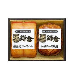 鎌倉ハム ギフト ハム 詰め合わせ 送料無料 鎌倉ハム富岡商会 老舗の味セット 型番:KAS-520