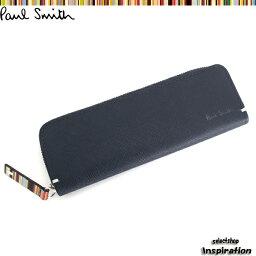 ポールスミス ポールスミス(Paul Smith)ペンケース〈濃紺〉(psk863-30)メンズ レディース