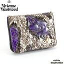 ヴィヴィアンウエストウッド 展示品箱なし ヴィヴィアンウエストウッド パスケース 定期入れ カードケース 紫系 296 Vivienne Westwood 3618j962 レディース 婦人