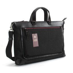 ブリーフケース 訳あり タケオキクチ バッグ ビジネスバッグ 2wayバッグ 黒 TAKEO KIKUCHI 172583 b メンズ 紳士