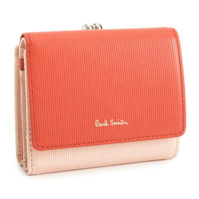 ポールスミス 財布 三つ折り財布 がま口財布 ピンク Paul Smith pwd116-24 レディース 婦人