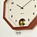 振り子時計 【インターフォルム公式】 【送料無料】 Görlitz ゲルリッツ 掛け時計 | 時計 おしゃれ お洒落 かわいい インテリア スイープムーブメント 壁時計 壁掛け時計 振り子 振り子時計 レトロ ヴィンテージ アンティーク ナチュラル リビング ダイニング 寝室 木 ギフト