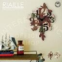 振り子時計 RIAILLE [ リアイエ ]■ 振り子時計 | 壁掛け時計 【 インターフォルム 】