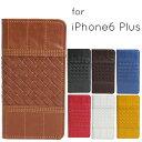 ボッテガヴェネタ スマホケース iPhone6Plus ケース ラティス2 手帳型 レザーケース 全7色 ★ カード収納 カードケース入れ