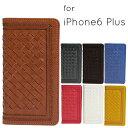 ボッテガヴェネタ スマホケース iPhone6Plus ケース ラティス3 手帳型 レザーケース 全7色 ★ カード収納 カードケース入れ