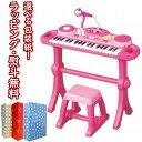 楽器 おもちゃ 男の子 女の子 3歳 プレゼント 室内遊び ミュージックスターキーボードDX ブラックフライデー クリスマス