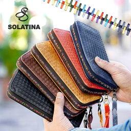 ソラチナ 【1年保証】 ソラチナ 長財布 ラウンドファスナー メッシュ メンズ SOLATINA SW-36090