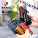 ソラチナ 【1年保証】 ソラチナ SOLATINA ホースレザー 馬革 メッシュ キーケース コインケース メンズ SW-36095