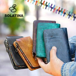 ソラチナ 【1年保証】 ソラチナ オイルレザー 二つ折り財布 メンズ SOLATINA SW-38151