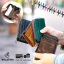 ソラチナ 【1年保証】 ソラチナ オイルレザー コインケース カードケース レインボー ファスナー メンズ SOLATINA SW-38156
