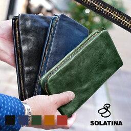 ソラチナ 【1年保証】 ソラチナ 長財布 SOLATINA ラウンドファスナー メンズ SW-60050
