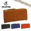 ソラチナ 【1年保証】 ソラチナ SOLATINA かぶせ 長財布 メンズ SW-60051