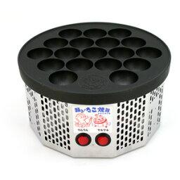 踊るたこ焼き器 ホームセット 電気式半自動 たこ焼き器 「踊るたこ焼き」 おどる蛸焼★