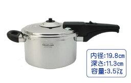 圧力鍋 Vita Craft ビタクラフト 圧力鍋 アルファ 3.5L No.0623  [alpha・α]